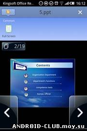 Kingsoft Office v 3.0.2 — Офис на телефон