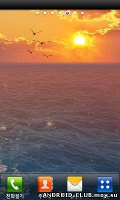 Скриншот Ocean Wave Time Change 3D