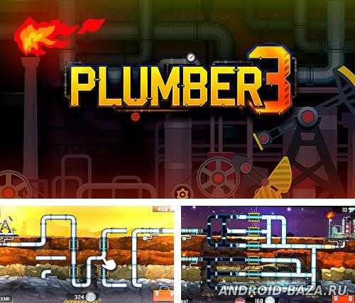 Plumber — Игра Водопроводчик андроид