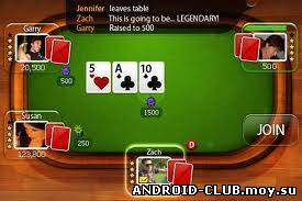 Poker Online v2. Скриншот 3