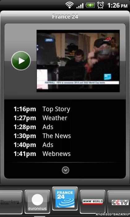 SPB TV — Телевизор. Скриншот 3