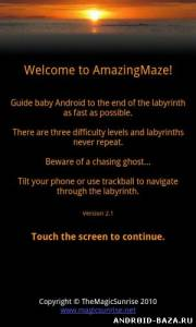 AmazingMaze — Игра Лабиринты на планшет