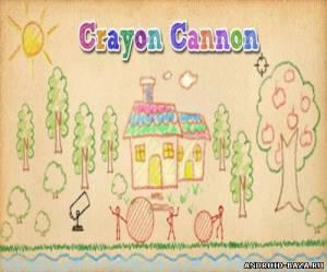 Crayon Canon — Логическая Игра