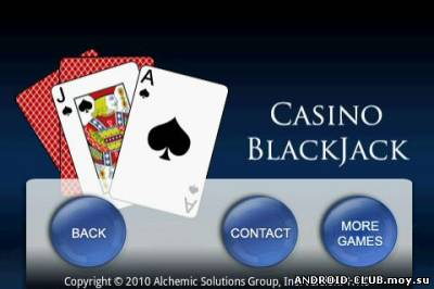 Casino BlackJack — Блэк Джек на телефон