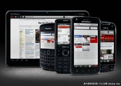 Opera Mobile. Скриншот 1