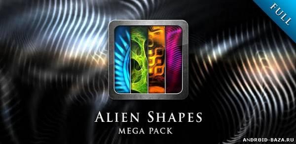 Картинка Alien Shapes FULL — Живые Обои Андроид