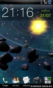 Asteroid Belt Donation android