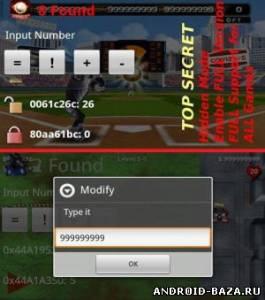 GameCIH — Аналог ArtMoney на планшет