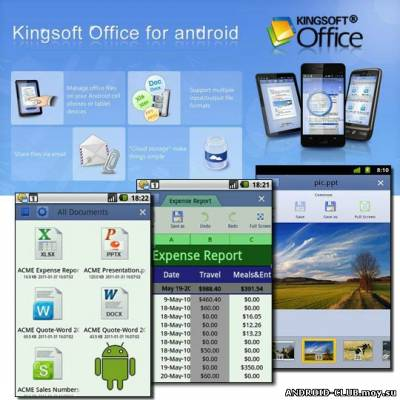 Kingsoft Office v 3.0.2 — Офис на телефон
