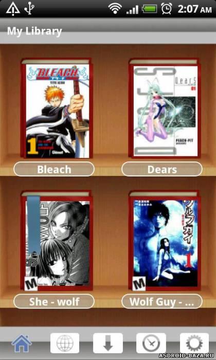 Manga Watcher — Манга Читалка на телефон