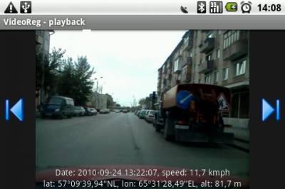 VideoReg v5.4 — Видеорегистратор