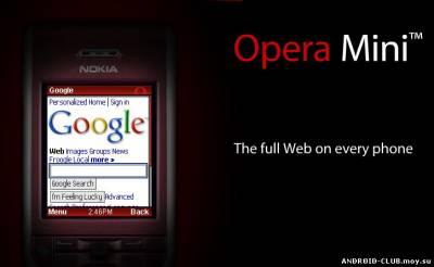 Opera Mini 6.5 — Браузер для андроид