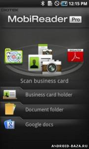 MobiReader 1.0.3.2 Pro на телефон