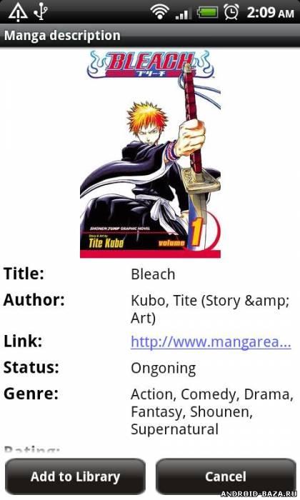 Manga Watcher — Манга Читалка на планшет