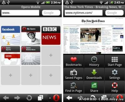 Opera Mobile. Скриншот 2