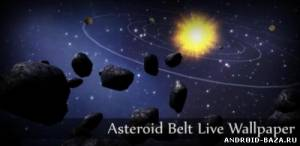 Живые обои Asteroid Belt Donation — Живые Обои