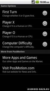 Миниатюра Tic Tac Toe Game — Крестики Нолики Android