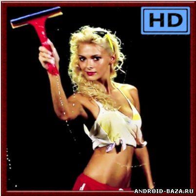 Screen Washer Girl HD