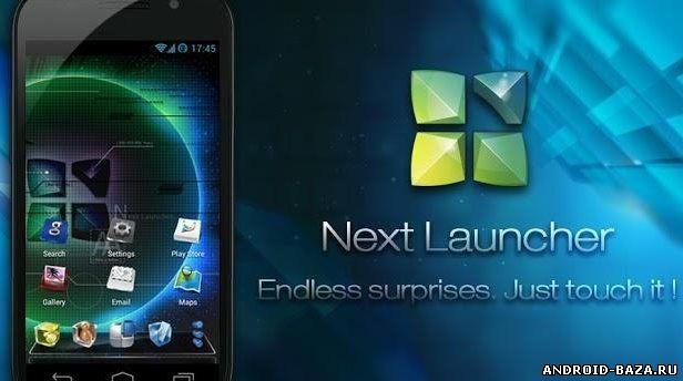 Next Launcher 3D Full v3.7.3.2 Скриншот