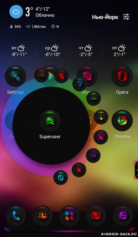Картинка Next Launcher Theme Contrastum на телефон