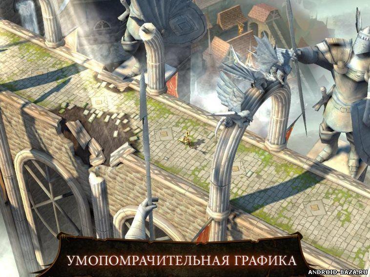 Картинка Dungeon Hunter 4 на телефон