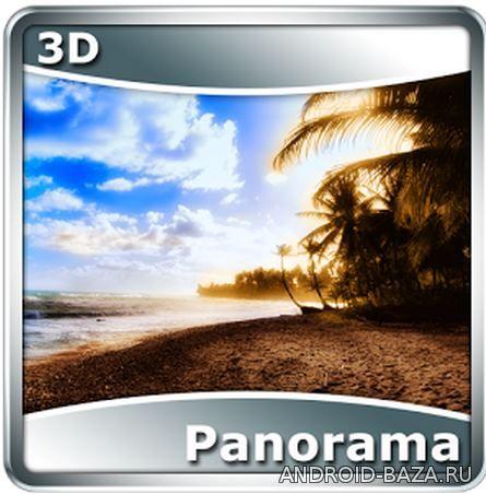Экран-панорама