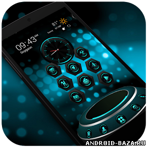 Cyan Light Next Launcher Theme для андроид