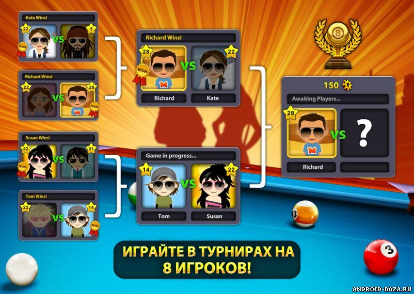 Скриншот Бильярд онлайн - 8 Ball Pool на планшет