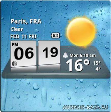 Картинка Виджеты андроид 3D Digital Weather Clock