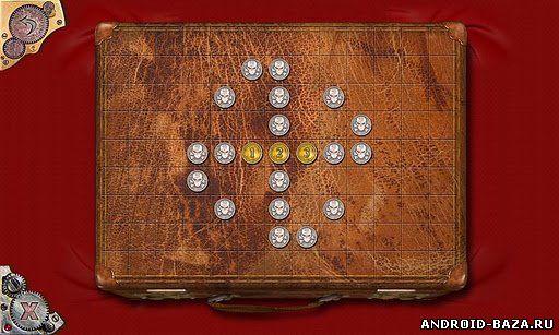 Игры Разума. Скриншот 3
