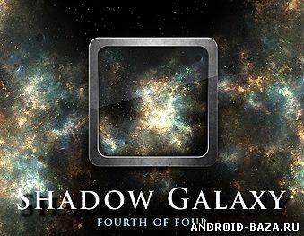 Shadow Galaxy - Живые обои