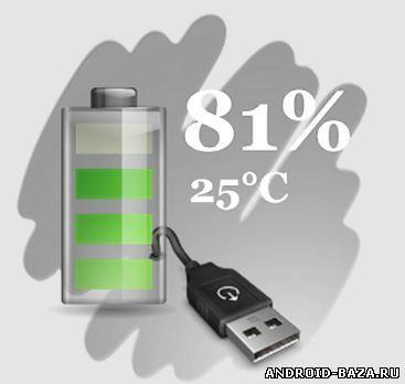 Картинка Виджеты андроид Battery Widget