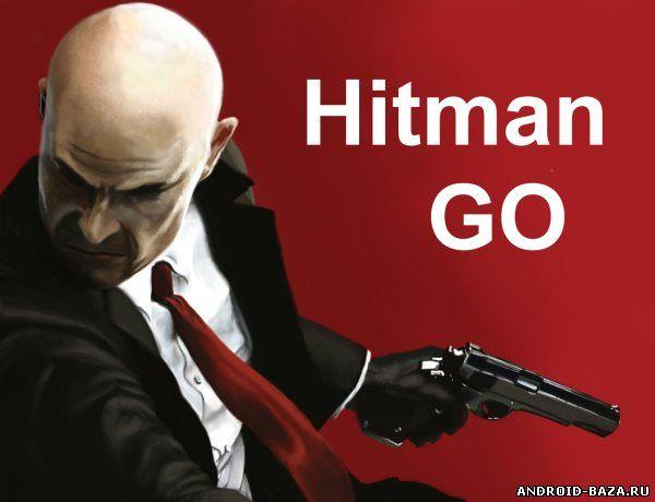Hitman GO андроид