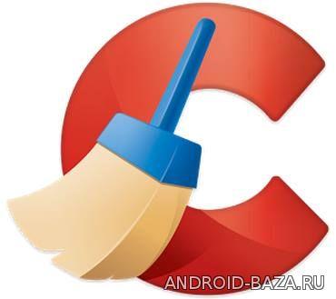 Скачать CCleaner - чистильщик мусора на андроид