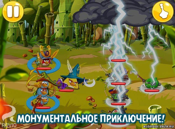 Скриншот Angry Birds Epic - РПГ на планшет