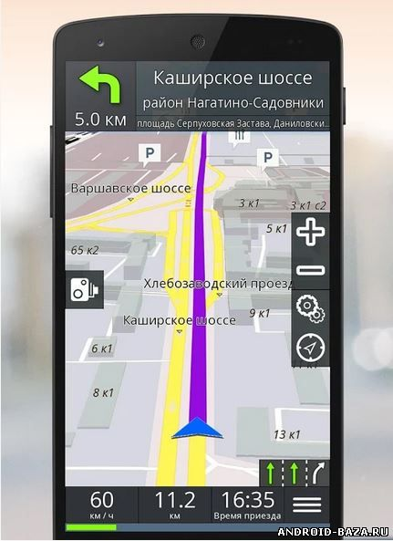 GPS Hавигатор BE-ON-ROAD