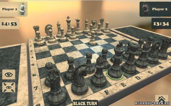 Шахматы 3D Фьюжн на телефон