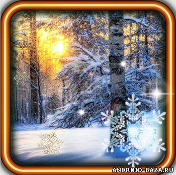 Приложение Зима Снег Закат андроид