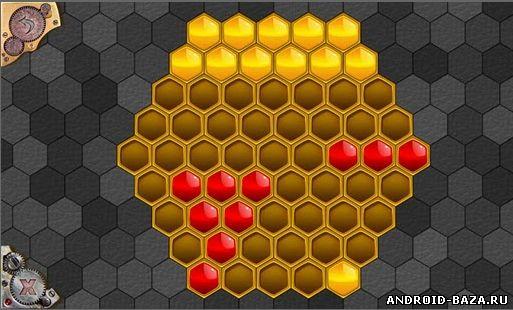 Игры Разума. Скриншот 2