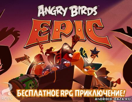 Angry Birds Epic - РПГ Скриншот 1