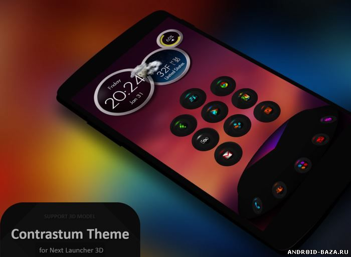 Скачать Next Launcher Theme Contrastum для андроид