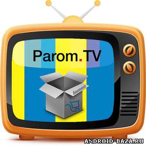 Приложение Parom TV андроид