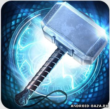 Приложение Thor The Dark World - RPG андроид