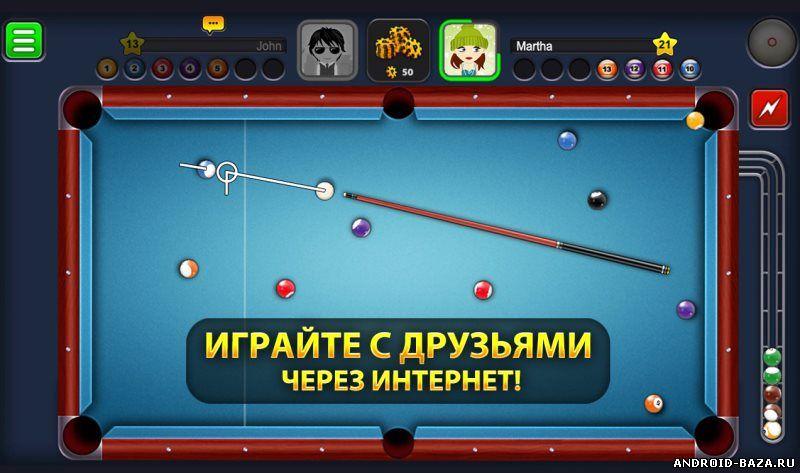 Картинка Бильярд онлайн - 8 Ball Pool на телефон
