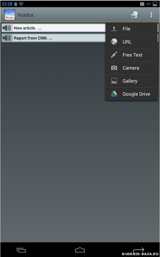 Картинка Voxdox - Text To Speech на телефон
