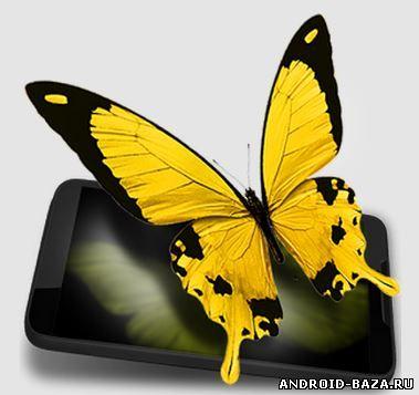 Бабочки 3D живые обои