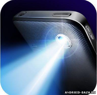 Сверхъяркий фонарик андроид