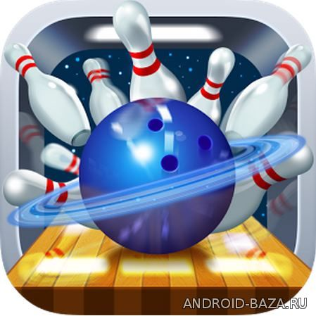 Galaxy Bowling 3D HD Скриншот