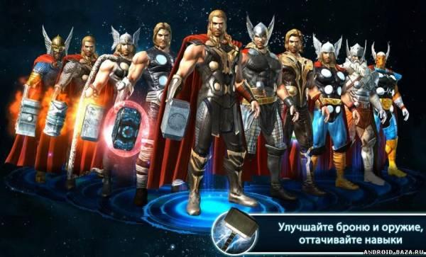 Изображение Thor The Dark World - RPG на телефон