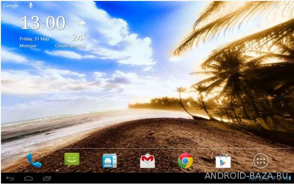 Экран-панорама на телефон
